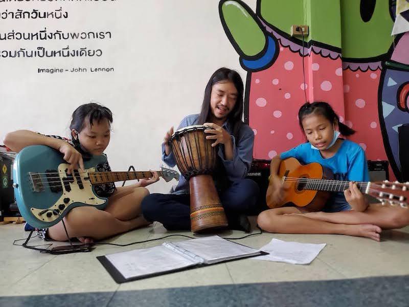 Leçon musique